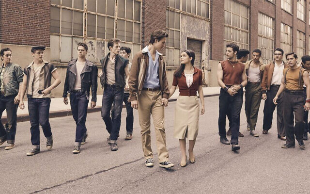 West Side Story in Paterson